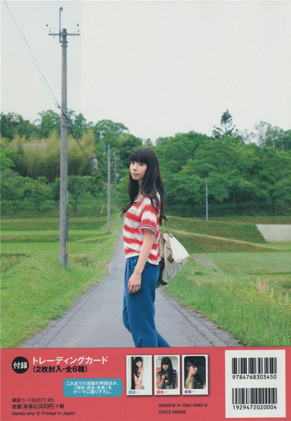 夏帆写真集《帆風だより 2006-2011》高清全本[127P] 日系套图-第8张