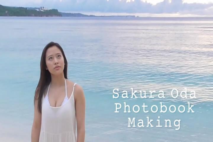 小田樱DVD写真集《Sakura Breeze》完整版[140M] 日系视频-第2张