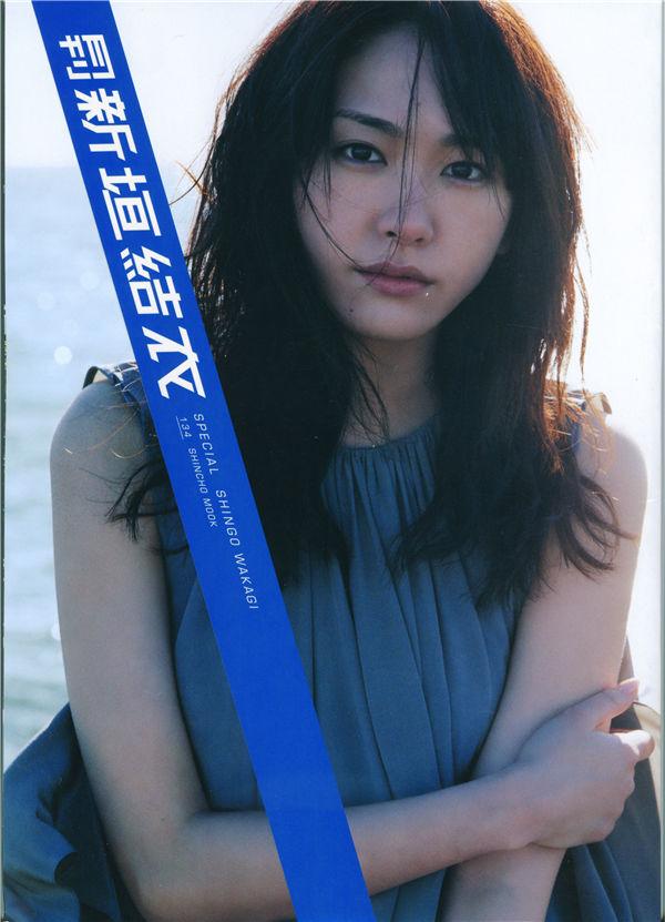 新垣结衣写真集《SHINCHO MOOK 月刊新垣结衣 SPECIAL》全本[116P] 日系套图-第1张