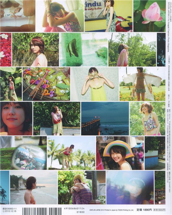 新垣结衣写真集《Fashion Photo Magazine 2012》高清全本[116P] 日系套图-第7张