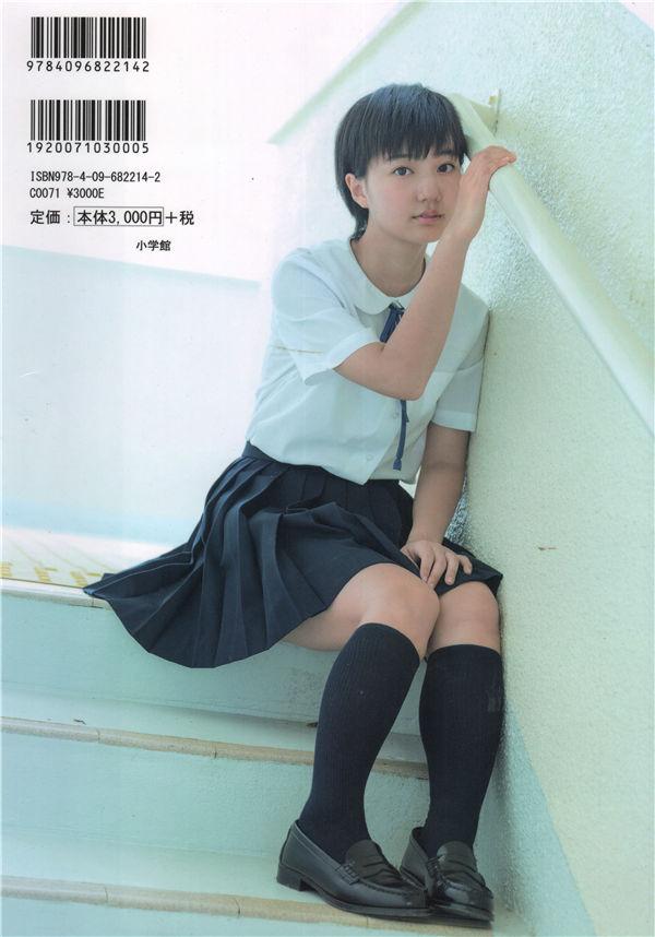 新井爱瞳1ST写真集《セブンティーンズ・ブルー》高清全本[162P] 日系套图-第8张