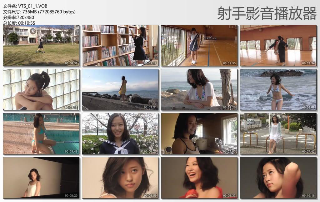 小田樱DVD写真集《さくら模様》高清完整版[736M] 日系视频-第2张