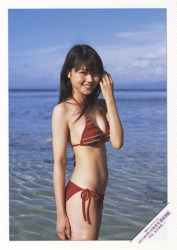 有村架纯1ST写真集《深呼吸-Shin・Kokyu-》高清全本[131P] 日系套图-第8张