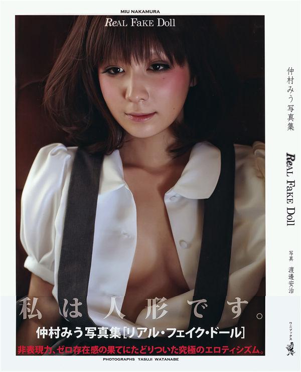 仲村美宇写真集《Real Fake Doll》高清全本[74P] 日系套图-第1张