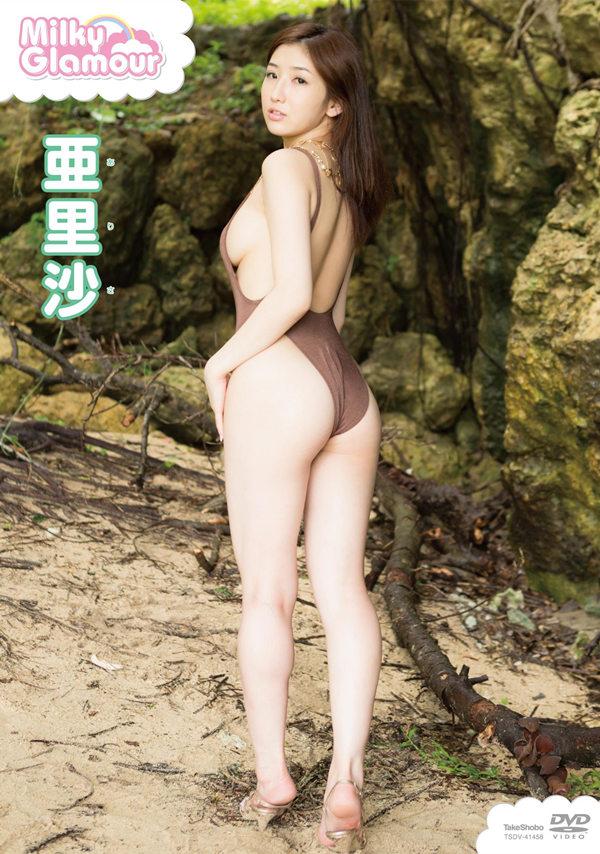亚里沙DVD写真集《Milky Glamour》高清完整版[1.3G] 日系视频-第1张