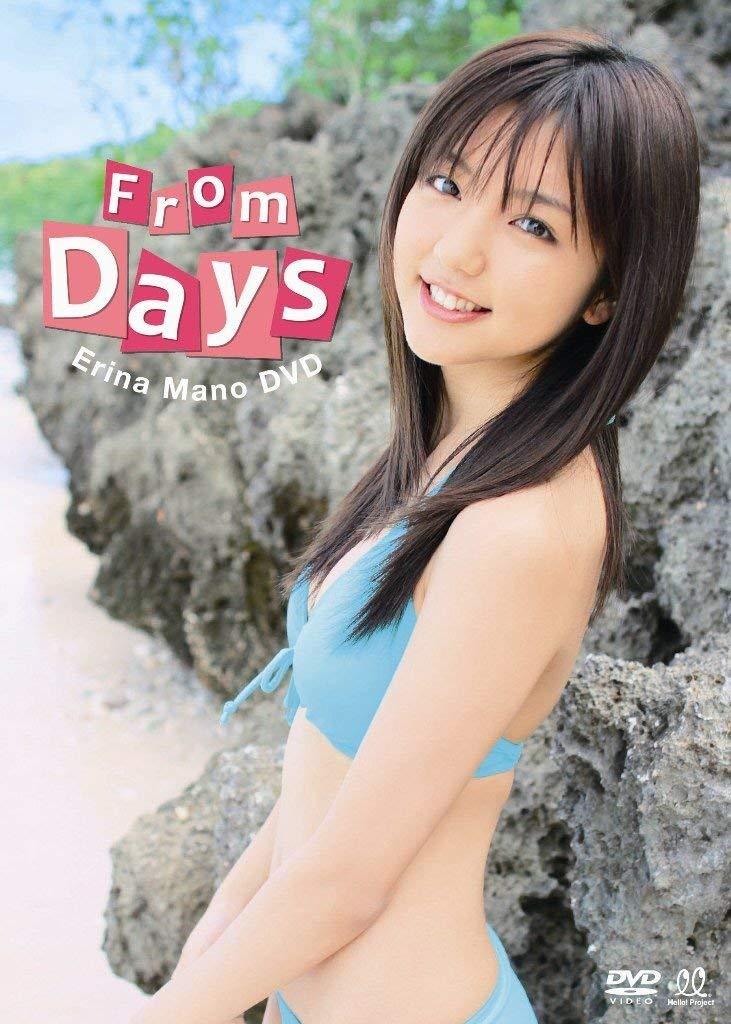 真野惠里菜DVD写真集《From Days》高清完整版[1.1G] 日系视频-第1张