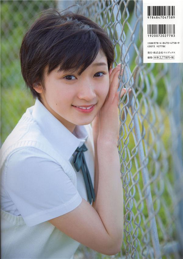 宫本佳林写真集《Karin sixteen》高清全本[87P] 日系套图-第7张