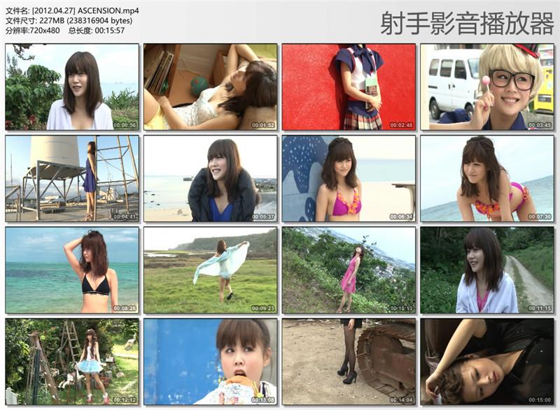 新垣里沙DVD写真集《ASCENSION》高清完整版[227M] 日系视频-第2张