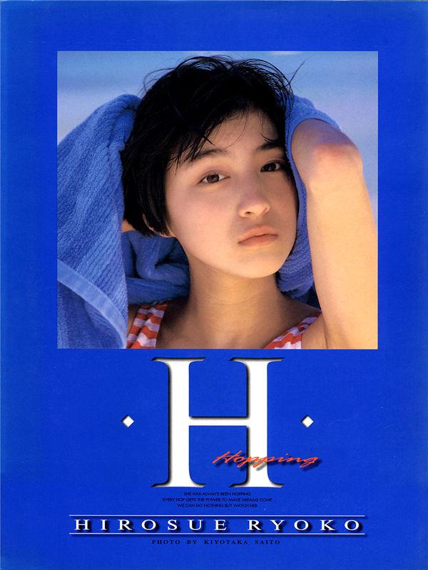 广末凉子写真集《H》高清全本[101P] 日系套图-第1张