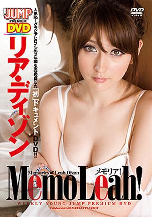 莉亚迪桑DVD写真集《Memories of Leah Dizon》高清完整版[1G] 日系视频-第1张