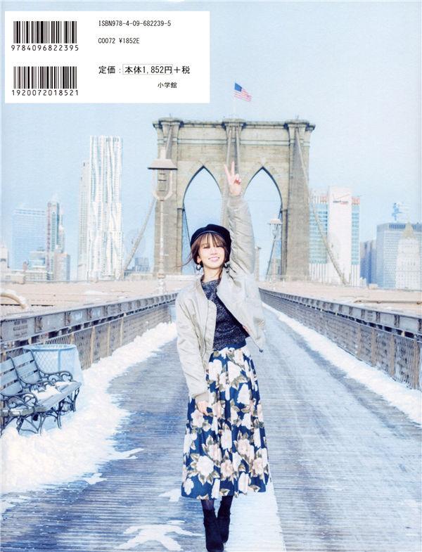 桥本奈奈未写真集《2017》高清全本[132P] 日系套图-第7张