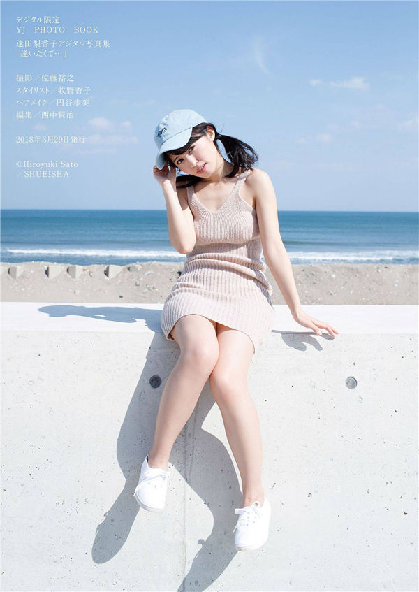 逢田梨香子写真集《逢いたくて…》高清全本[28P] 日系套图-第4张
