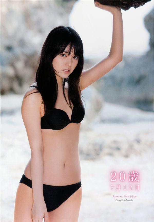 道重沙由美写真集《20歳7月13日》高清全本[78P] 日系套图-第1张