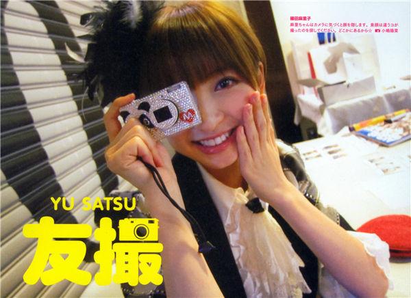 AKB48写真集《AKB48 tomo satsu THE YELLOW ALBUM》高清全本[177P] 日系套图-第2张