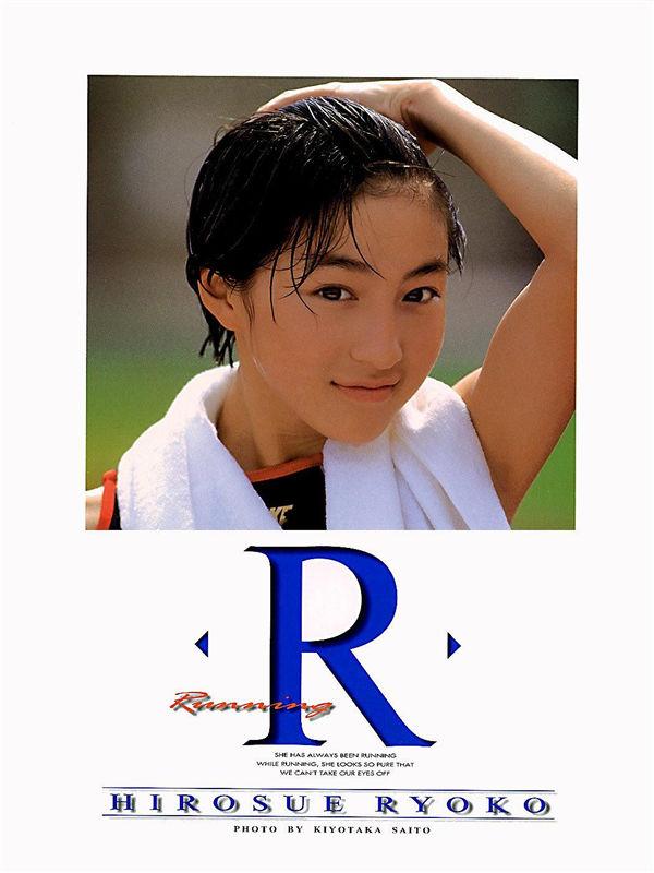 广末凉子写真集《Running》高清全本[106P] 日系套图-第1张