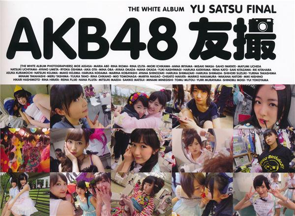 AKB48写真集《AKB48 友撮 Final The White Album》高清全本[177P] 日系套图-第1张