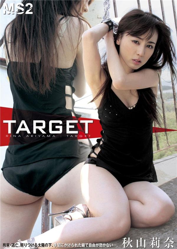 秋山莉奈写真集《TARGET》高清全本[60P] 日系套图-第1张