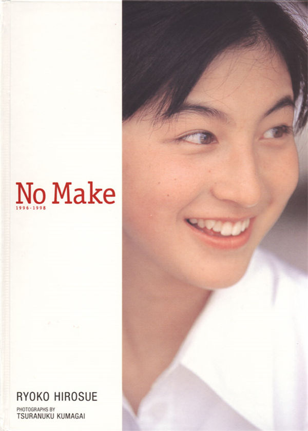 广末凉子写真集《No Make 1996-1998》高清全本[150P] 日系套图-第1张