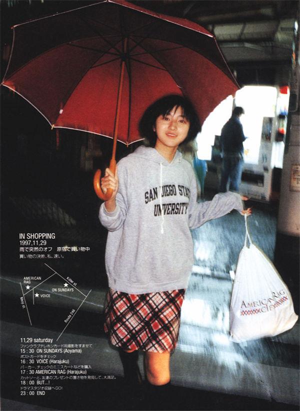 广末凉子写真集《No Make 1996-1998》高清全本[150P] 日系套图-第4张