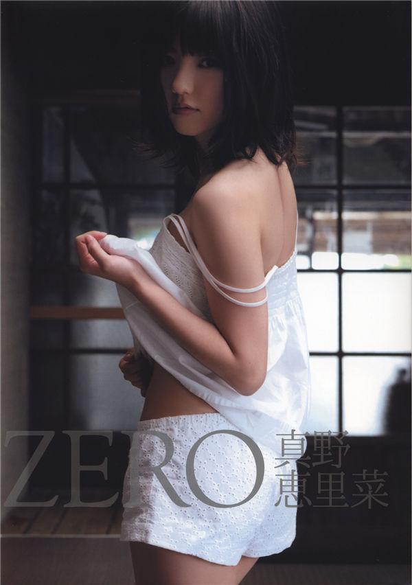 真野惠里菜写真集《ZERO》高清全本[136P] 日系套图-第1张