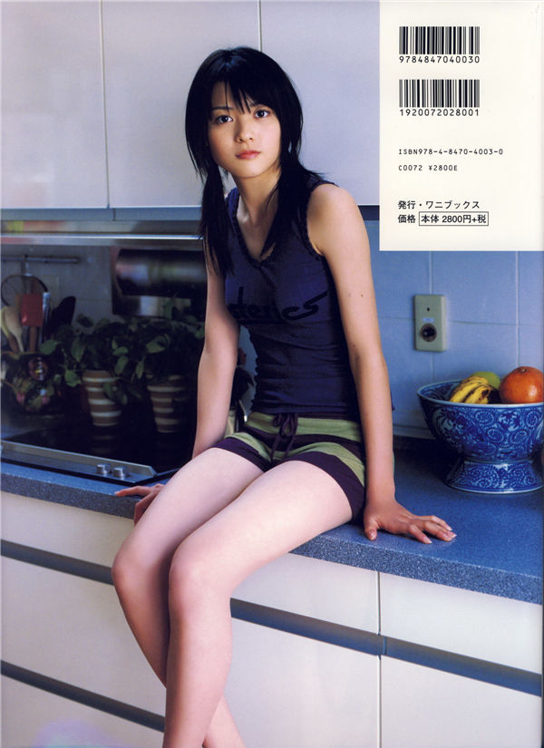 矢岛舞美写真集《舞美》高清全本[87P] 日系套图-第7张
