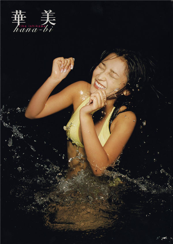 石川梨华写真集《華美》高清全本[99P] 日系套图-第1张