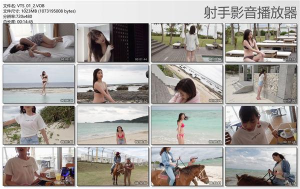 植村朱莉DVD写真集《AKARI Ⅲ》高清完整版[2.45G] 日系视频-第2张