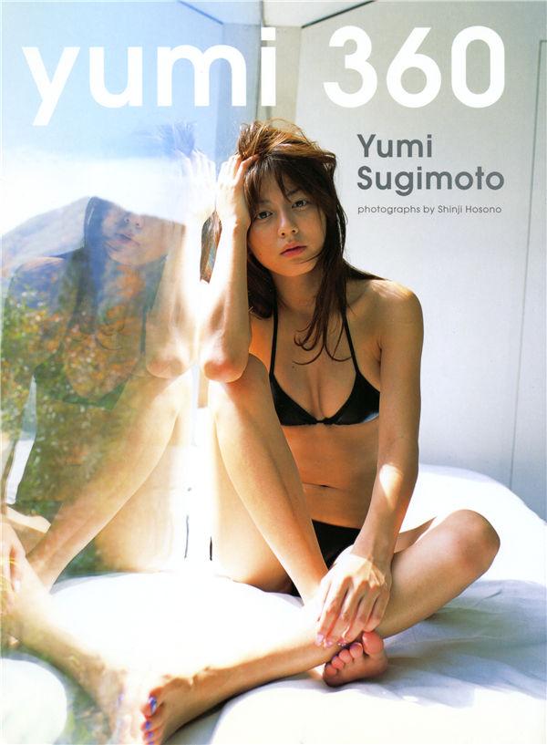 杉本有美写真集《YUMI 360》高清全本[97P/1.2G] 日系套图-第1张