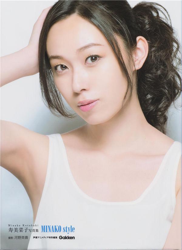 寿美菜子写真集《MINAKO style》高清全本[91P] 日系套图-第1张