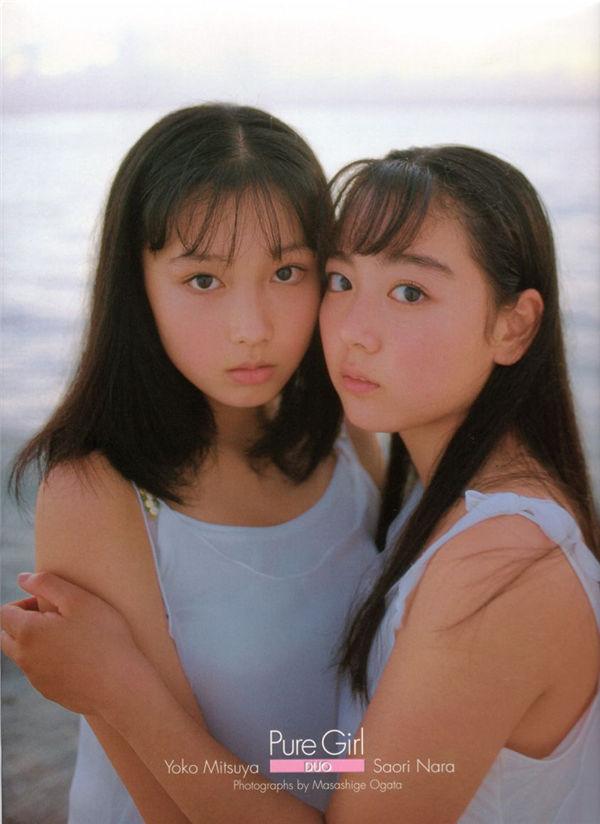 三津谷叶子/奈良沙绪理写真集《Pure Girl「Duo」》高清全本[92] 日系套图-第1张