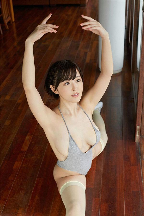 忍野さら写真集《[YS Web] Vol.734 忍野さら Sara Oshino》高清全本[96P] 日系套图-第6张