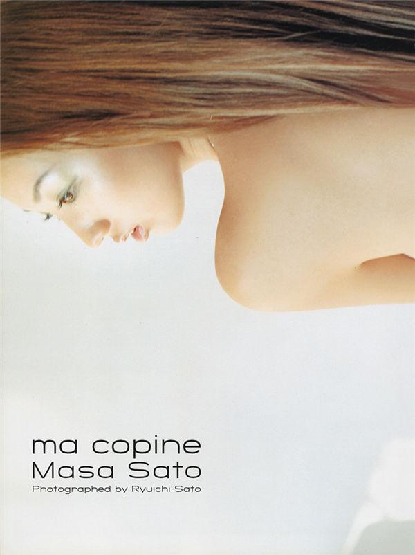 佐藤麻纱写真集《ma copine -ぼくの恋人-》高清全本[86P] 日系套图-第1张