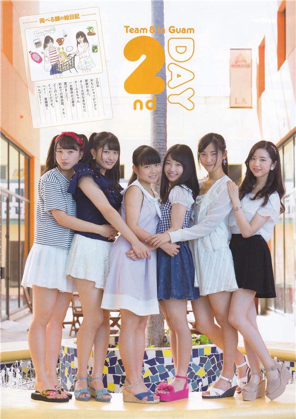 AKB48写真集《AKB48 Team 8 2nd Anniversary Book~47人の挑戦と成長の軌跡~》高清全本[140P/2.4G] 日系套图-第2张