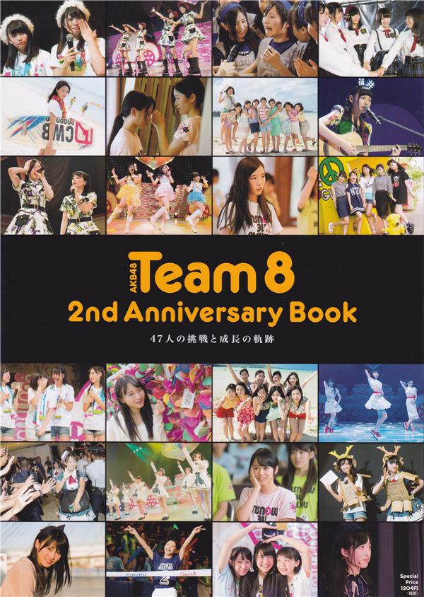 AKB48写真集《AKB48 Team 8 2nd Anniversary Book~47人の挑戦と成長の軌跡~》高清全本[140P/2.4G] 日系套图-第1张