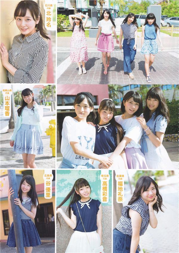AKB48写真集《AKB48 Team 8 2nd Anniversary Book~47人の挑戦と成長の軌跡~》高清全本[140P/2.4G] 日系套图-第3张
