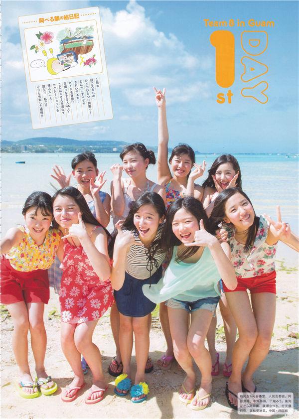AKB48写真集《AKB48 Team 8 2nd Anniversary Book~47人の挑戦と成長の軌跡~》高清全本[140P/2.4G] 日系套图-第4张