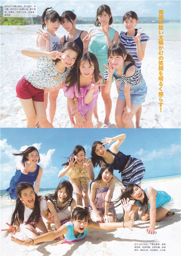 AKB48写真集《AKB48 Team 8 2nd Anniversary Book~47人の挑戦と成長の軌跡~》高清全本[140P/2.4G] 日系套图-第5张