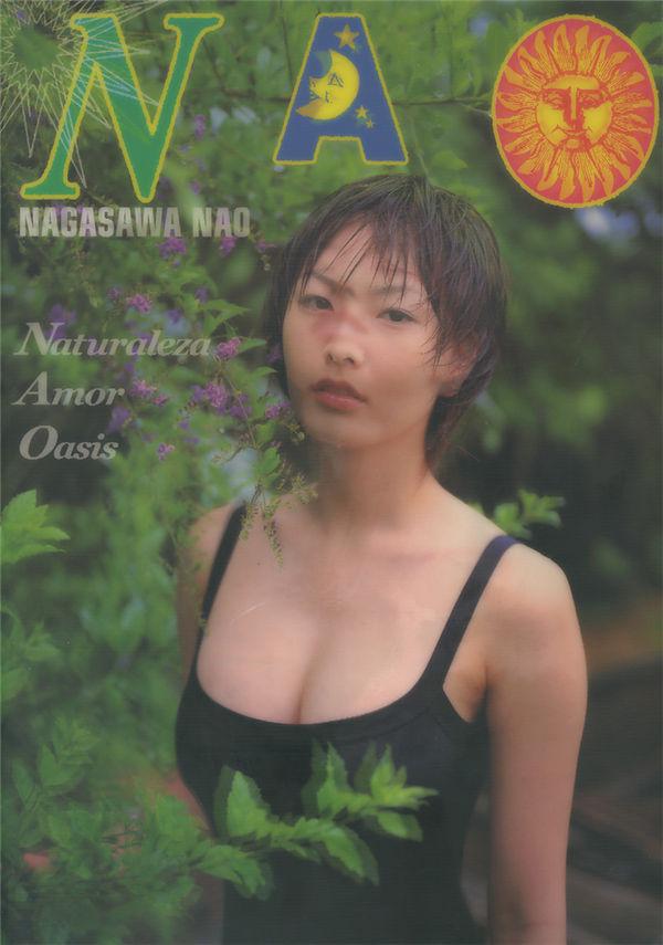 长泽奈央写真集《NAO》高清全本[95P] 日系套图-第1张