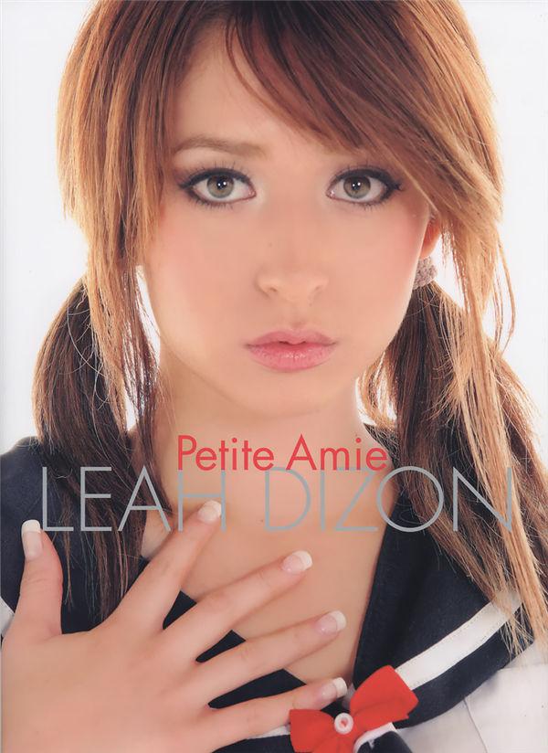 莉亚迪桑写真集《Petite Amie》高清全本[99P] 日系套图-第1张
