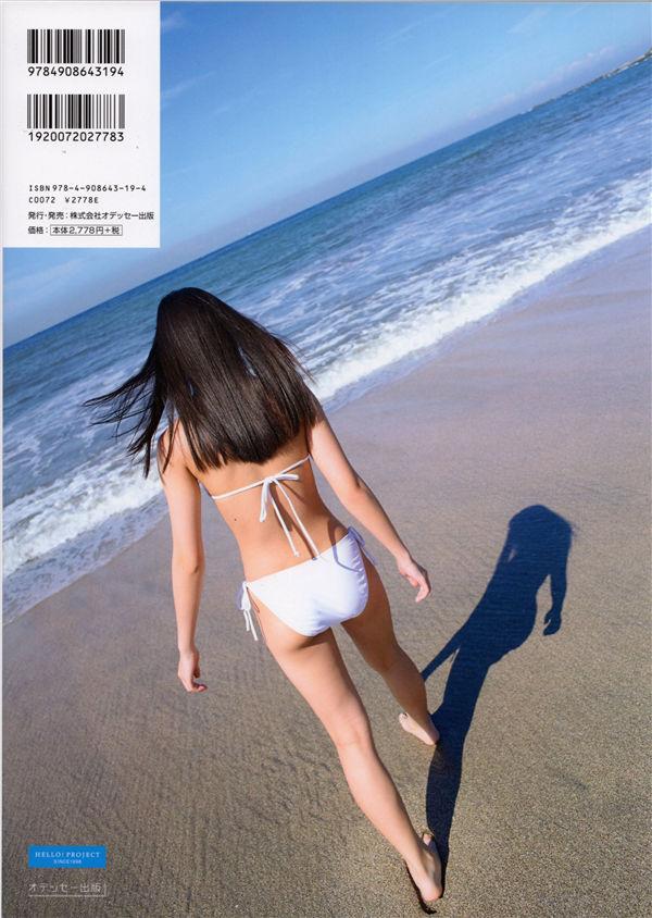 井上玲音1ST写真集《玲音》高清全本[54P] 日系套图-第6张