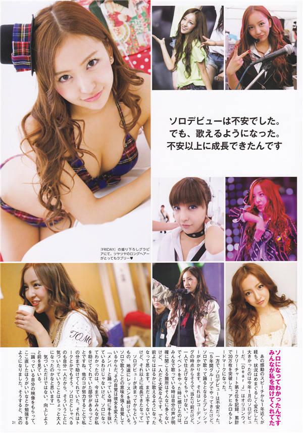 AKB48写真集《AKB48総選挙公式ガイドブック2011》高清全本[156P] 日系套图-第4张