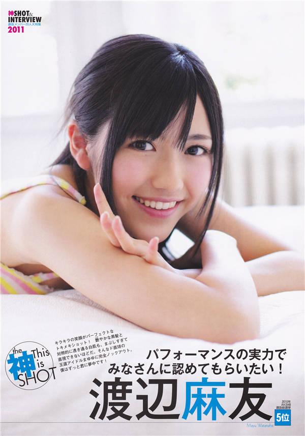 AKB48写真集《AKB48総選挙公式ガイドブック2011》高清全本[156P] 日系套图-第5张