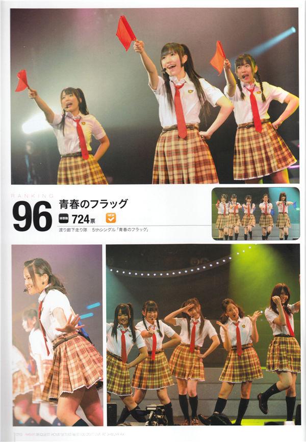 AKB48写真集《AKB48 Request hour Setlist Best 100 2011 Live》高清全本[150P] 日系套图-第2张