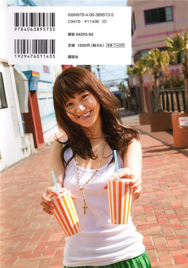 大岛优子1ST写真集《优子》高清全本[130P] 日系套图-第8张