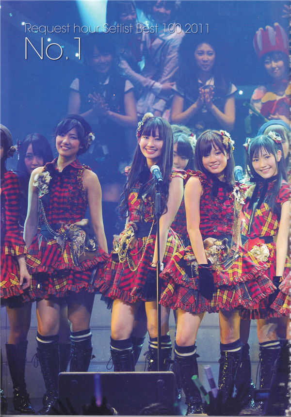 AKB48写真集《AKB48 Request hour Setlist Best 100 2011 Live》高清全本[150P] 日系套图-第6张