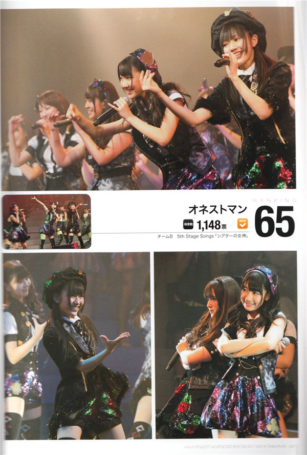 AKB48写真集《AKB48 Request hour Setlist Best 100 2011 Live》高清全本[150P] 日系套图-第3张