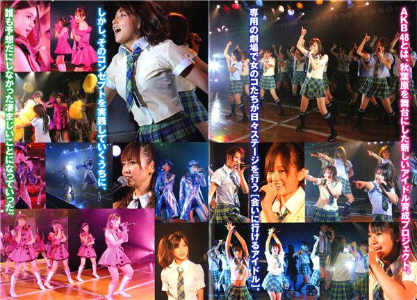 AKB48写真集《48现象》高清全本[112P] 日系套图-第2张