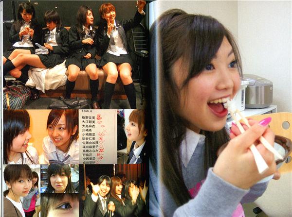 AKB48写真集《48现象》高清全本[112P] 日系套图-第3张