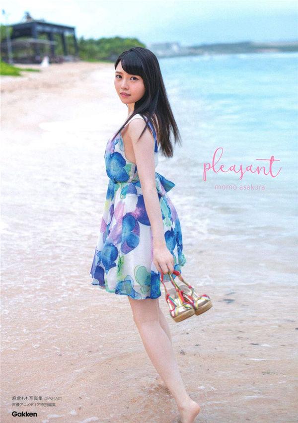 麻仓桃写真集《Pleasant》高清全本[132P/1.29G] 日系套图-第1张