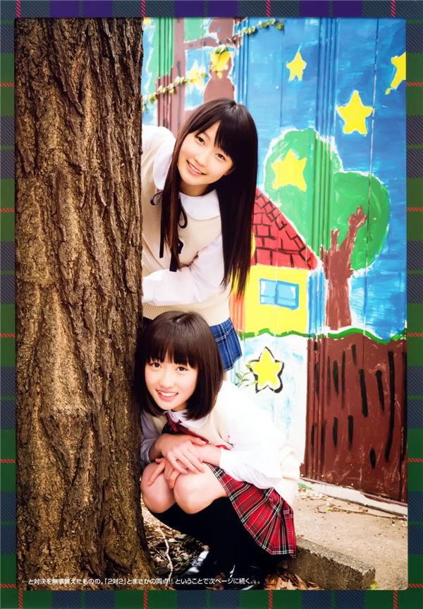 早安少女组写真集《モーニング娘。9・10期 1st official Photo Book》高清全本[97P] 日系套图-第4张
